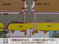 工事案内があります。その通りに進んで下さい。(2023年3月31日まで工事期間中)