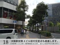 大阪第4ビル前の交差点も直進します。