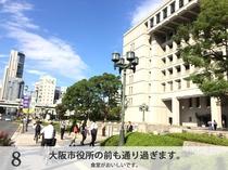 大阪市役所の前も通り過ぎます。(食堂がおいしいです。)