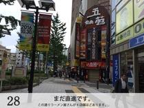 まだ直進です。この通りラーメン屋さんが4店舗ほどあります。