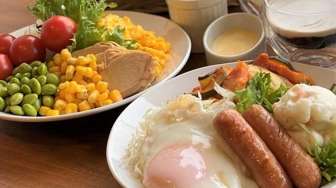 出雲を楽しむ■夕食「ステーキ膳」と朝食付きプラン