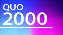 QUO2000付きプラン