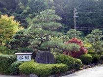 城崎の温泉街からは多少距離がありますが、緑の囲まれた落ち着いた雰囲気があります。