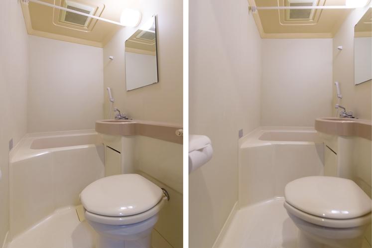 【禁煙】和室1〜2名様・バストイレ