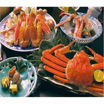 【冬の王様の蟹も、但馬牛も食べたい】 贅沢三昧で美味しい料理で両方楽しめる! ☆蟹と牛会席☆