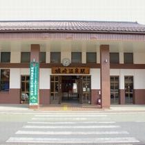 城崎温泉駅(正面入り口) ※イメージ