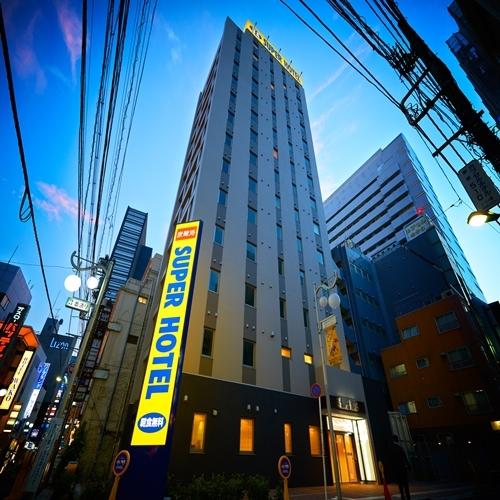 外観(夜)(1)【スーパーホテル新宿歌舞伎町】