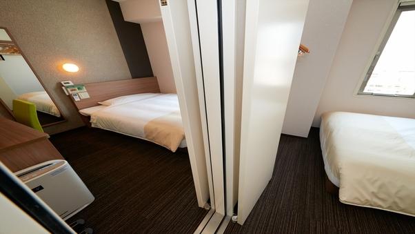 【禁煙】コネクティングルーム【スタンダード2室 2〜4名用】