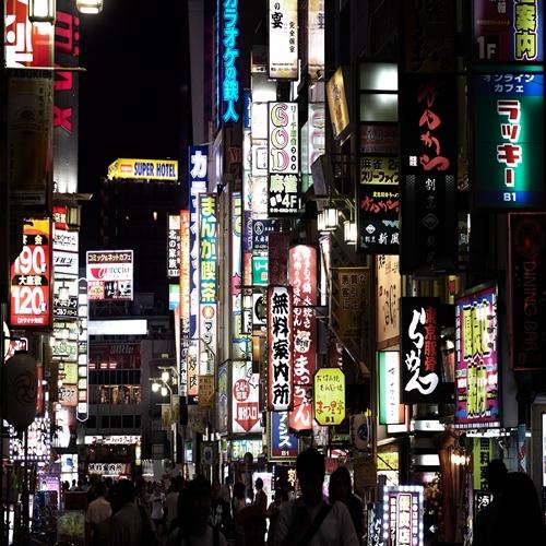 歌舞伎町一番街から(3)【スーパーホテル新宿歌舞伎町】