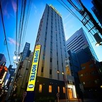 外観(夜)①【スーパーホテル新宿歌舞伎町】