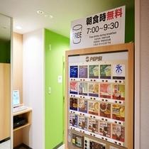 カップドリンク【スーパーホテル新宿歌舞伎町】