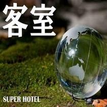 お部屋【スーパーホテル新宿歌舞伎町】