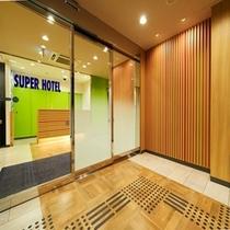 ホテルエントランス③【スーパーホテル新宿歌舞伎町】