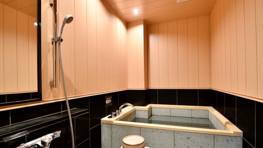 グラティス 部屋風呂 2階