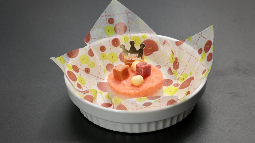 愛犬用 記念日ケーキ