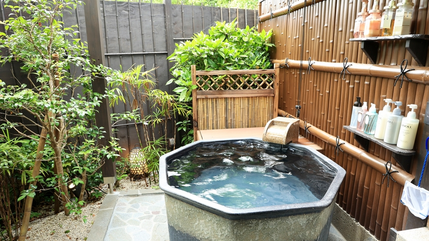 葵 壺風呂