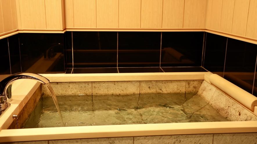 グラティス 部屋風呂(2階)