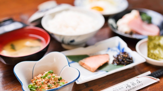 【スタンダード2食付】当館自慢の日替わりの和食家庭料理!│ご飯と味噌汁おかわり自由