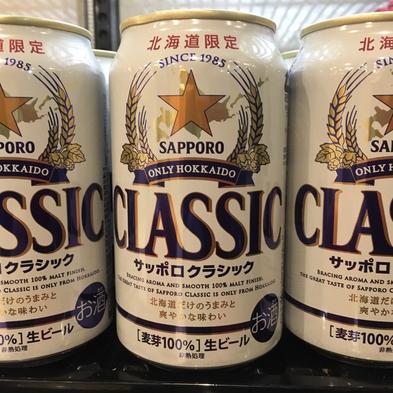 【素泊】お部屋で缶ビールプラン!【駐車場無料】