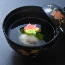 【先椀】蟹真丈 芹 紅葉麩 柚子