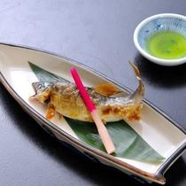 【焼物】鮎塩焼 はじかみ 蓼醋