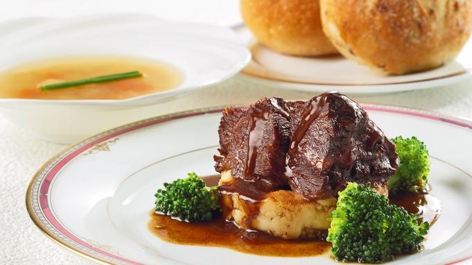 【サマーSALE】一日一部屋限定 人気の「お部屋食」が19,800円ご夕食は『牛ほほ肉の赤ワイン煮』