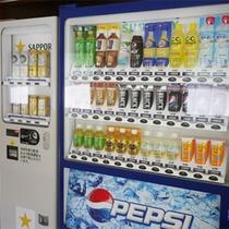 *館内/自動販売機は飲料の他、酒類もございます。