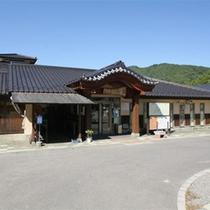 *増富ラジウム源泉峡・増富の湯/車で7分の温泉施設。入浴2回無料です!