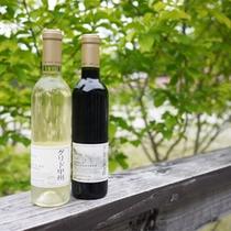 *甲州ワイン/山梨の名産ワインを豊かな自然の中で堪能できますよ♪