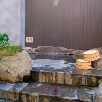 【嬉野温泉湯豆腐付き朝食プラン】源泉かけ流し温泉(浴場)♪FreeWi-Fi♪駐車場無料♪禁煙♪