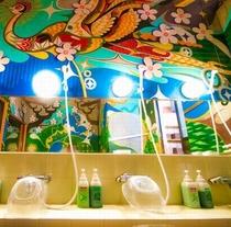 温泉浴場:西海(内湯の洗い場) ※土曜祝日入浴可