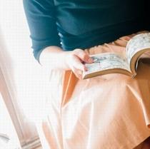レア本にハマって逆に寝不足になるツインルーム素泊まり読書プラン