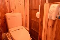 和室B 専用トイレ