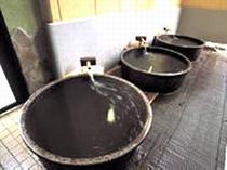 湯の華 温泉 釜風呂