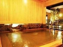 湯の華 温泉 樽風呂