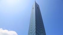 【観光:福岡タワー】当館最寄りの天神北バス停から西鉄バス[W1]で約15分・ヤフオクドームも同路線