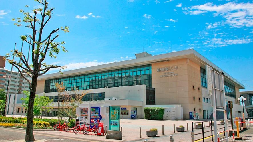 【イベント会場:福岡国際センター】当館最寄りの天神北バス停からバス10分・徒歩は約20分