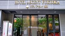 【外観・昼】地下鉄天神駅から徒歩3分・1Fに飲食店・地下にインターネットカフェ併設