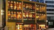 【期間限定】タリーズ・コーヒーモーニング付 リーズナブルな朝食をお求めの方へ!