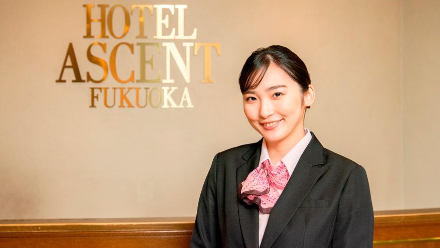 *【スタッフイメージ】天神でホテルをお探しですか?当館は駅近なのでお仕事も遊びに便利です