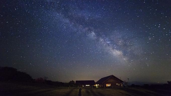 【秋冬旅セール】<グレードアップ>星空眺める高原ステイ♪当館最高ランク『極 四季旬彩』