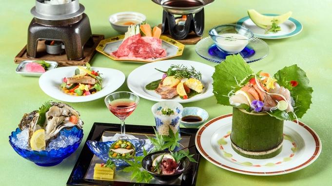 【楽天トラベルセール】【スタンダード】鳥海山麗旬の味覚を味わう『四季旬彩』コース