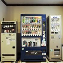 *【自動販売機】ジュース・お酒などはこちらからもお買い求めいただけます。
