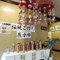 *【展示物/施設】施設内には工芸品などの展示も行っております。