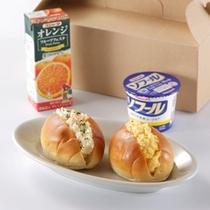 【モーニング】テイクアウト朝食