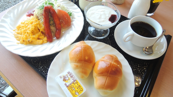 【朝食付】地元食材をたっぷりつかった朝食♪和食又は洋食チョイスOK!
