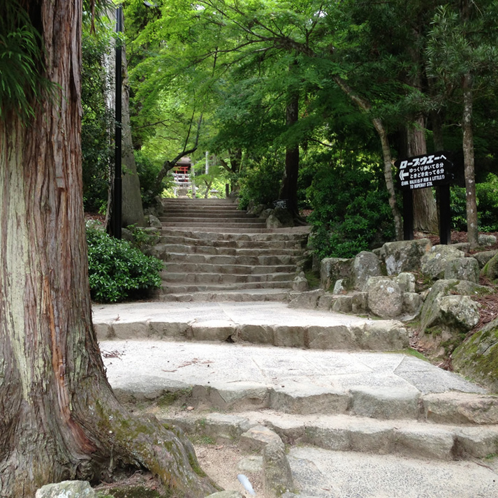 宮島「弥山」行きロープウェイまで