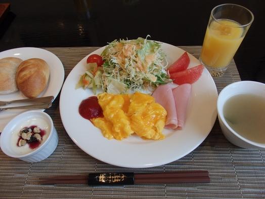 【楽天限定】19時チェックイン!直前割◇朝食付きプラン