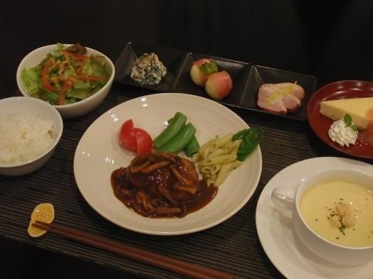 【お気軽】洋食カジュアルディナープラン (1泊2食付)