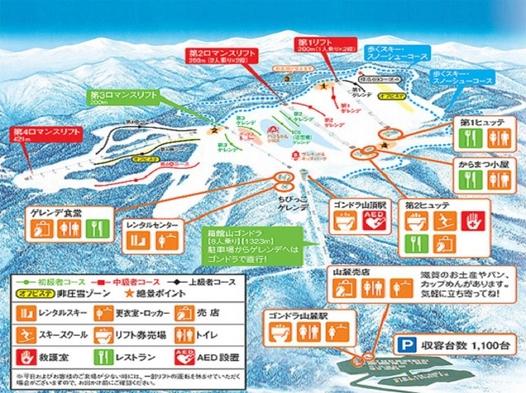 【リフト1日券付】箱館山スキー場 de すべっ得♪近江牛フィレを陶板焼きで楽しむプラン